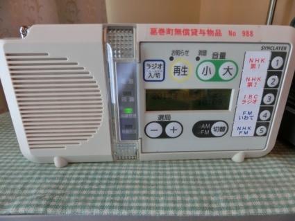 CIMG4002 (640x480)