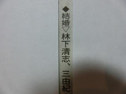 CIMG4130 (640x480)