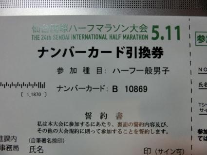 CIMG4147 (640x480)