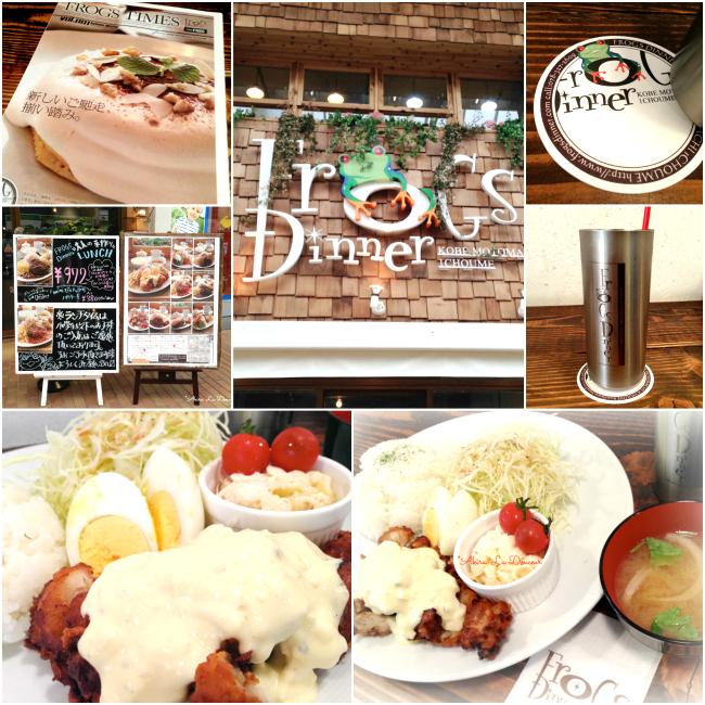 lunch神戸