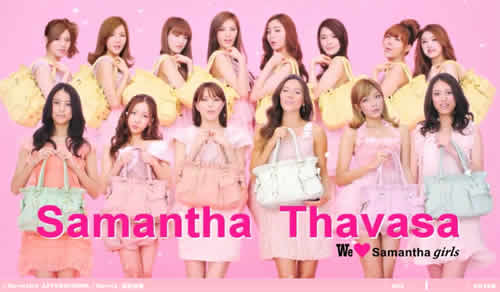 samantha_thavasa.jpg