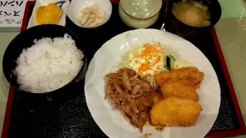 14.03.20.外食