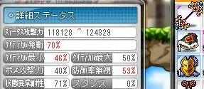 Maple140408_212815.jpg