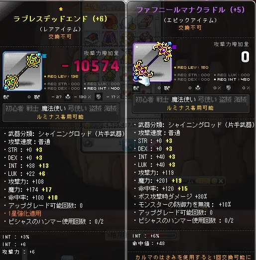 Maple140408_215519.jpg