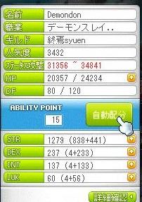 Maple140412_170651.jpg