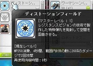 Maple140412_174439.jpg