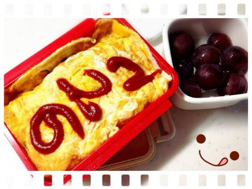lunch_201409050821332ba.jpg