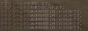 626-3.jpg