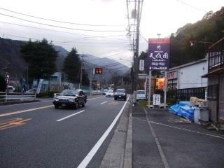 箱根町に入る_H22.03.22撮影