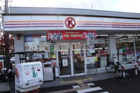 サークルK七条京阪店_H25.12.10撮影