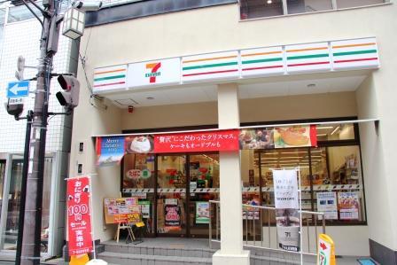 セブンイレブン三条柳馬場店_H25.12.10撮影