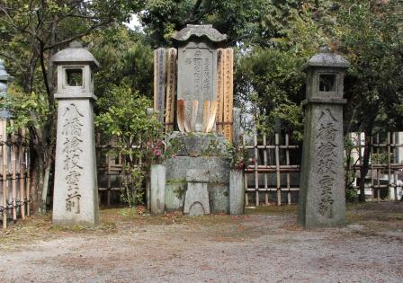 八橋検校の墓_H26.02.09撮影