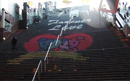 大階段のイルミネーション_H26.02.09撮影