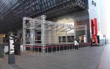 室町小路広場のステージ_H26.02.09撮影