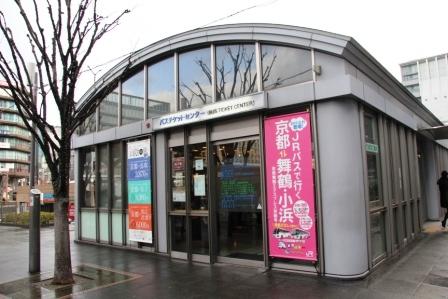 バスチケットセンター_H26.02.09撮影