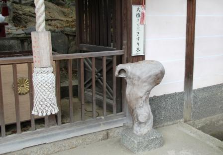 大樟さんのさすり木_H26.04.05撮影