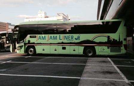 JAMJAM LINER_H25.04.05撮影