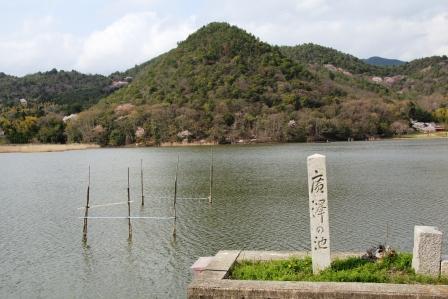 広沢池と遍照寺山_H26.04.05撮影