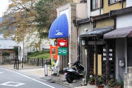 喫茶店パド_H26.04.05撮影