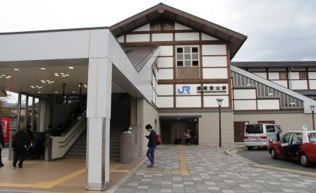 JR嵯峨嵐山駅_H26.04.05撮影