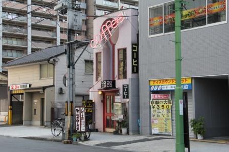喫茶店ポコ_H26.04.05撮影
