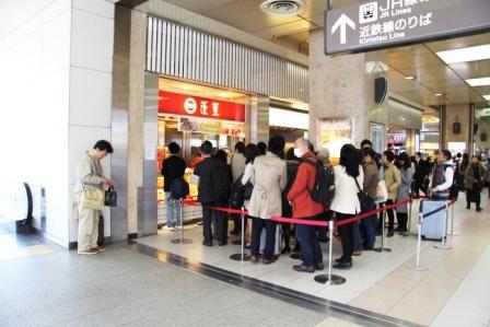 京都駅蓬莱_H26.04.06撮影