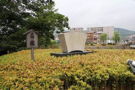 扇塚_H26.06.07撮影