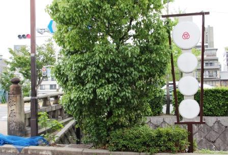宮川町の紋章_H26.06.07撮影