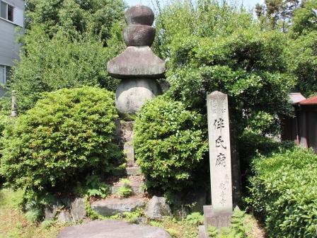 東向観音寺伴氏廟_H26.06.08撮影
