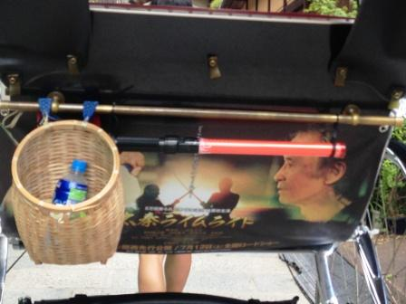 人力車の後ろに付けられていた宣伝_H26.06.08撮影