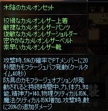 ScreenShot2014_0627_105401512.jpg