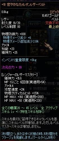 ScreenShot2014_0627_105539742.jpg