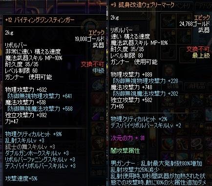 ScreenShot2014_0627_115623024.jpg