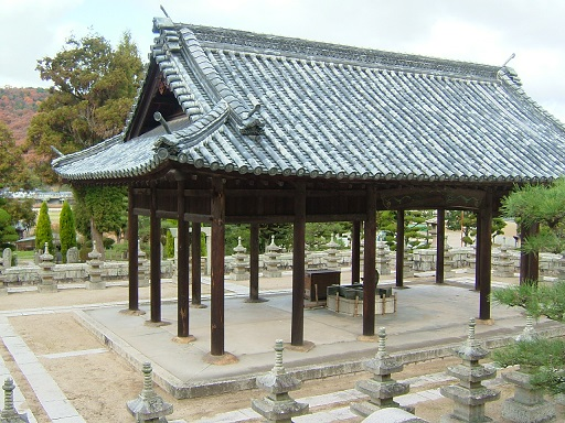 易塚 (1)