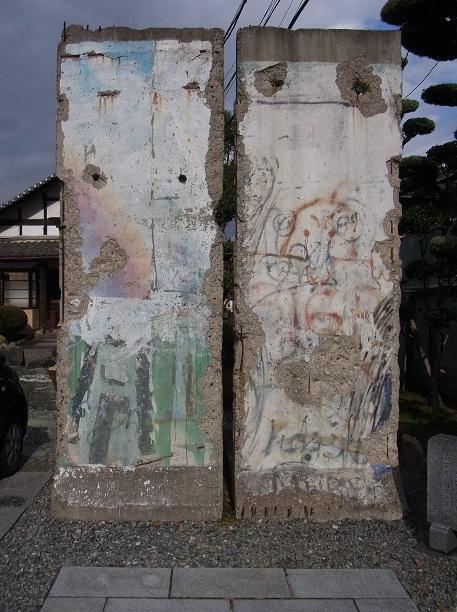 ベルリンの壁・統国寺