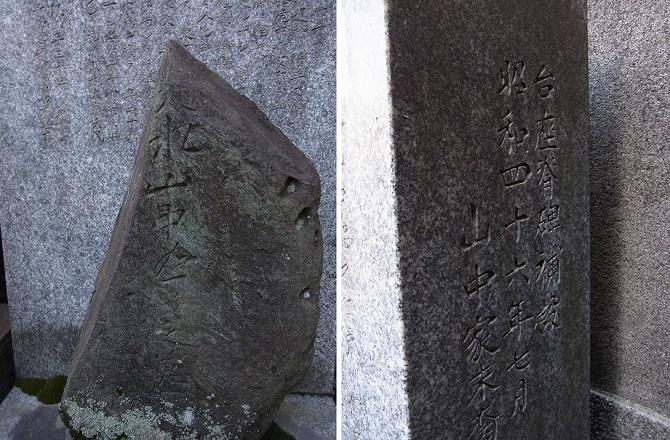 山中天水 (2)