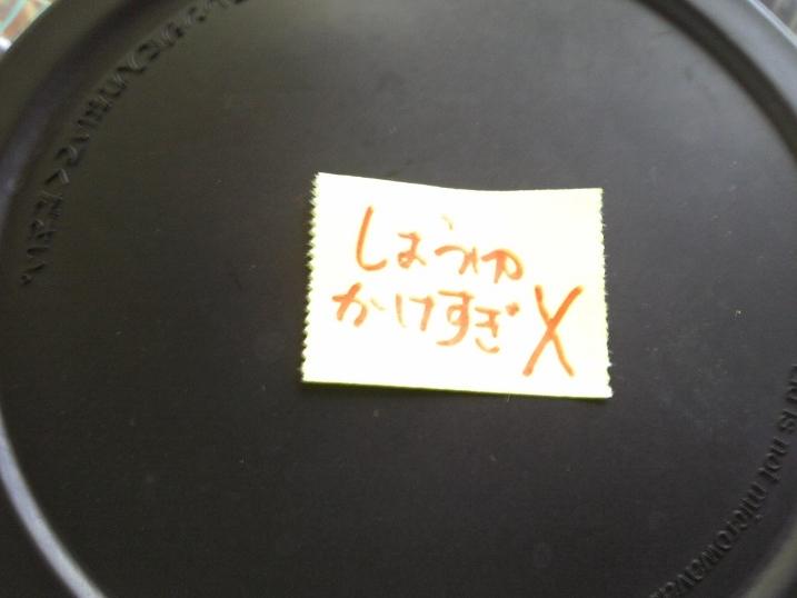 140920_120852.jpg