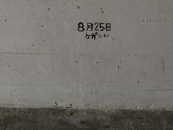 P4010570.jpg