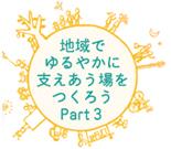 roukin_banner.jpg