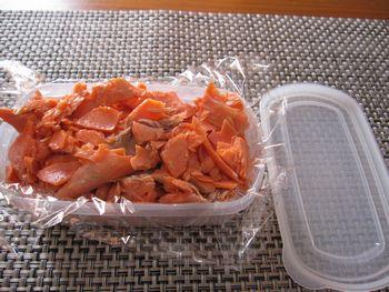 IMG_8551紅鮭そぼろ