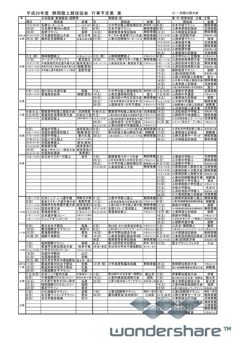 nitei26X_page_1.jpg