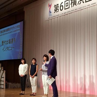 20141116横浜10