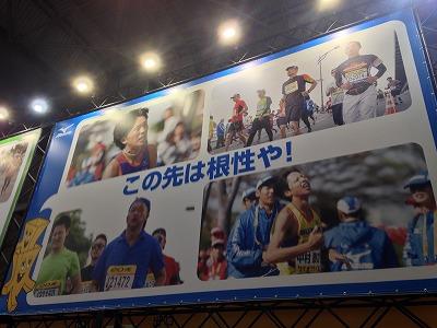 2014大阪2