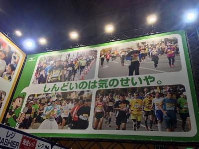 2014大阪3