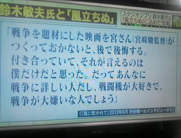 NCM_0069_R.jpg