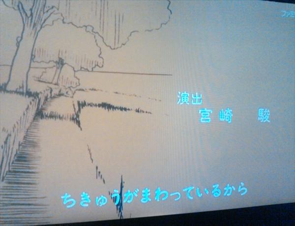 NCM_0081_R.jpg