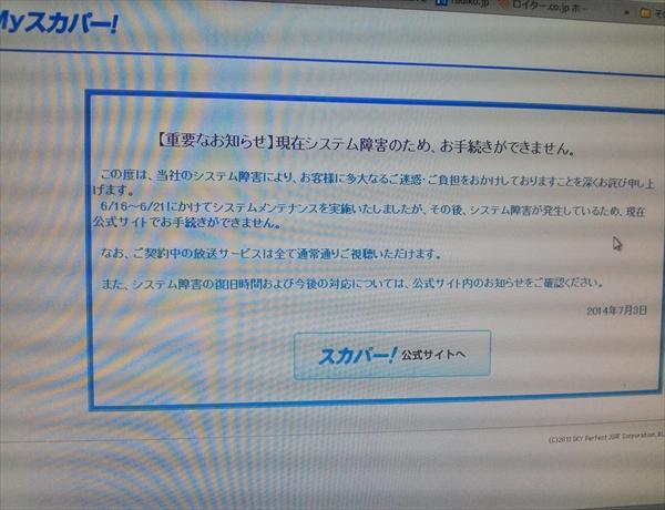 NCM_014016497_R.jpg