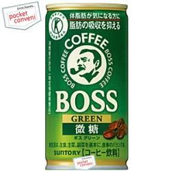 BossGreen.jpg