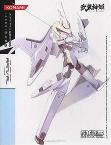 武装神姫 第1弾 天使型MMS アーンヴァル