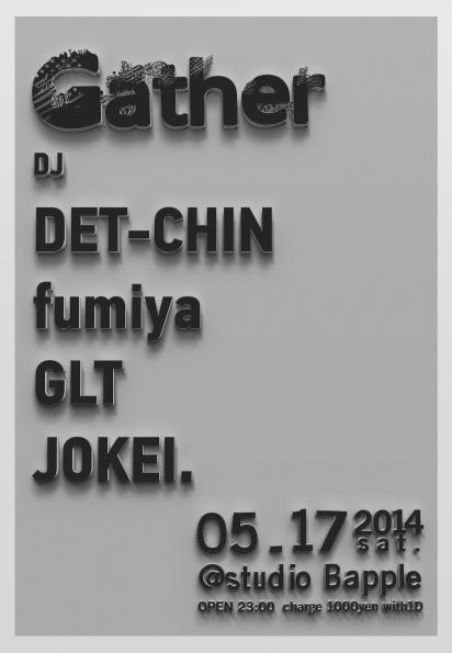 Gather_0517_A6.jpg